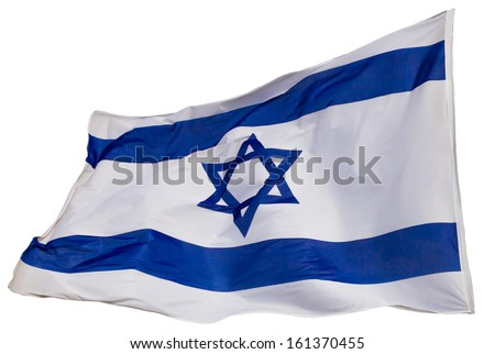 Israel flag in the wind isolated on white - stock photo