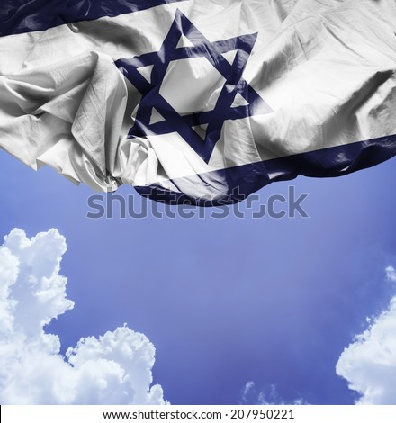 Israel flag of Armenia on a beautiful day - stock photo