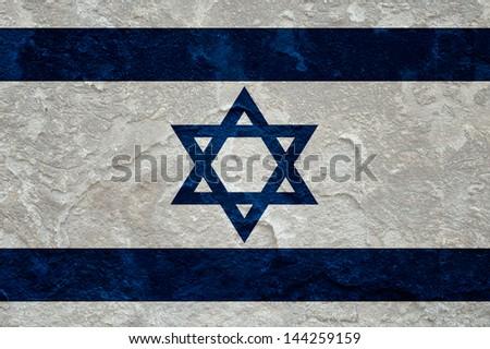 Israel flag on grunge background - stock photo