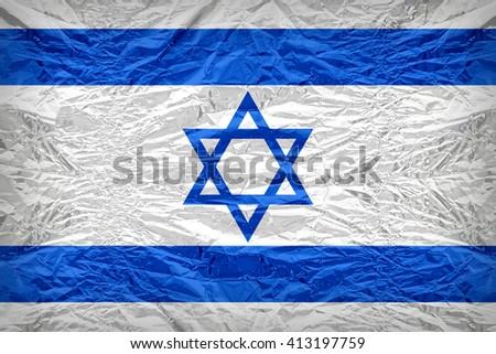Israel flag pattern overlay on floyd of candy shell, vintage border style - stock photo