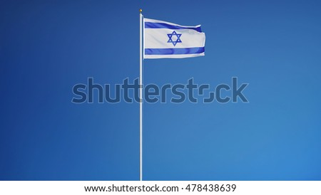 Israel flag waving against clean blue sky, long shot, isolated with clipping path mask alpha channel transparency