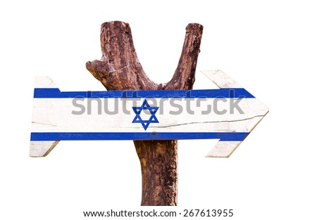 Israel Flag wooden sign isolated on white background