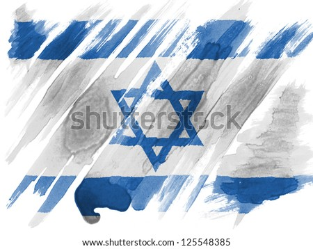 Israel. Israeli flag  painted with watercolor on paper - stock photo
