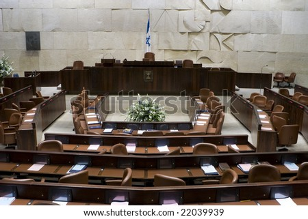 Israel, Jerusalem, The Knesset hall - stock photo
