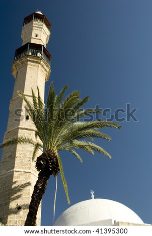 israel mosque - stock photo