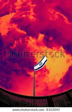 Israel. National Flag. - stock photo