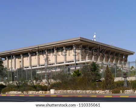 Israel Parliament building - stock photo