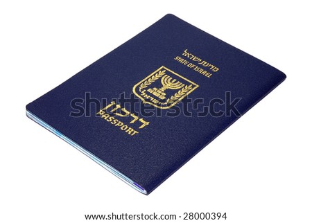 Israel passport - stock photo