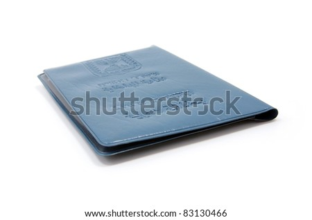 Israel Passport - stock photo