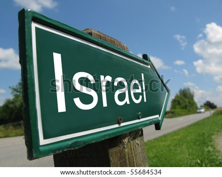 ISRAEL road sign