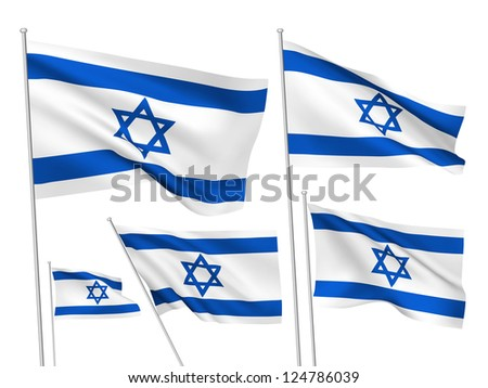 Israel vector flags. A set of 5 wavy 3D flags created using gradient meshes. - stock photo