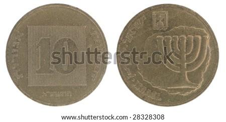 Israeli bronze coins - ten agorot - stock photo