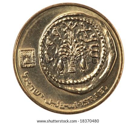 Israeli coins - 5 agorot rear - stock photo
