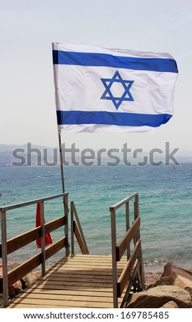 Israeli flag against the backdrop of the Red Sea, an invitation to to rest at the resort of Eilat, Israel - stock photo
