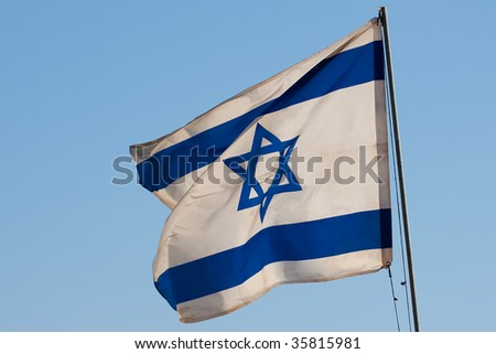 Israeli flag over the sky - stock photo
