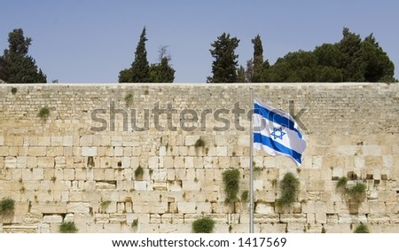 Israeli flag rised in front of the wailing wall (western wall), Jerusalem - stock photo