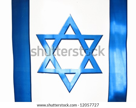 Israeli Flag. Star of David - stock photo