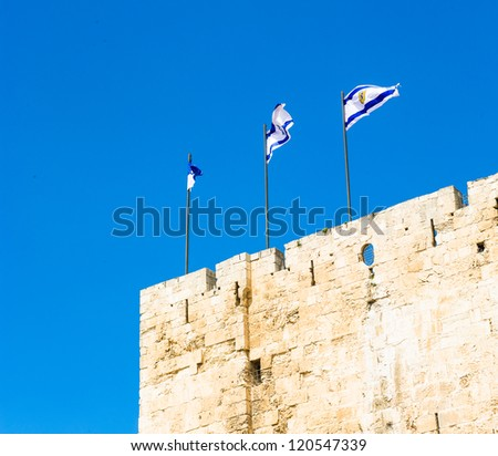 Israeli flags on the Wall of Jerusalem, Israel