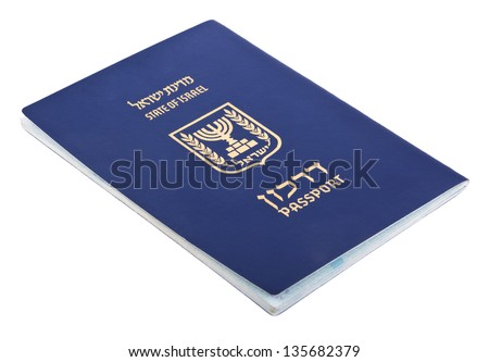 Israeli passport isolated on white background. - stock photo
