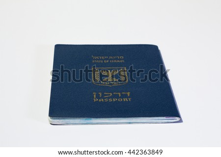 Israeli passport on white background. - stock photo