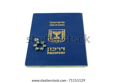 Israeli passport with magen david on it - stock photo