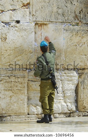 Israeli soldier at the Wailing Wall