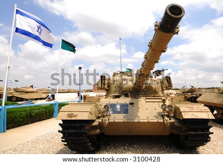 Israeli tank on display in a military base - stock photo