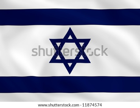 Israeli waving flag - stock photo