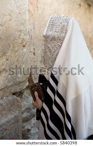 Israelite, who praying in Western Wall. - stock photo