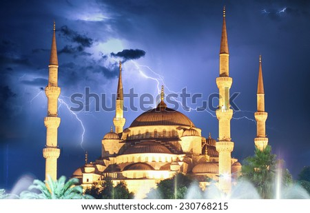 Istanbul - Blue mosque - stock photo