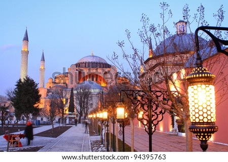 Istanbul, Hagia Sophia in night - stock photo