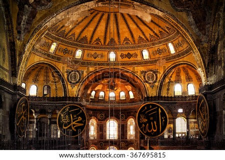 ISTANBUL - MAY 25, 2013: Interior of the Hagia Sophia. Church of Hagia Sophia (Ayasofya) is the greatest monument of Byzantine Culture. It was built in the 6th century. - stock photo