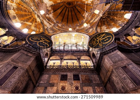 ISTANBUL - MAY 25, 2013: Interior of the Hagia Sophia. Hagia Sophia is the greatest monument of Byzantine Culture. It was built in the 6th century. - stock photo