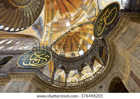 ISTANBUL - MAY 28: Interior of the Hagia Sophia on May 28, 2011 in Istanbul, Turkey. Hagia Sophia is the greatest monument of Byzantine Culture. It was built in the 6th century. - stock photo