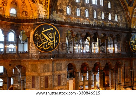 ISTANBUL - November 30: Interior view of Haghia Sophia, Istanbul, Turkey, November 30, 2014