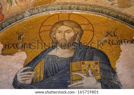 ISTANBUL SEPT. 30: Mosaic in the Church of the Holy Saviour in Chora is considered to be one of the most beautiful surviving examples of a Byzantine church on sept. 30, 2013 in Istanbul, Turkey. - stock photo