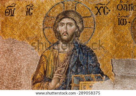ISTANBUL - SEPTEMBER 23, 2012: Christian mosaic icon in Cathedral mosque Hagia Sofia on September 23, 2012 in Istanbul, Turkey. - stock photo