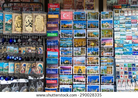 ISTANBUL, TURKEY - APRIL 08, 2015: Gift shop at  Sultanahmet square. The Sultanahmet square is the popular tourist place with the numerous landmarks and museums, on April 08 Istanbul, Turkey - stock photo