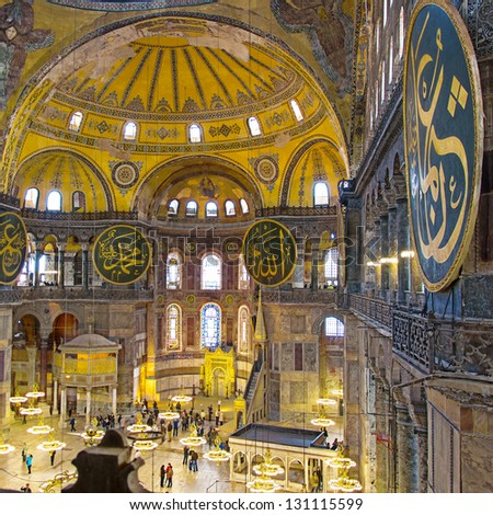 ISTANBUL, TURKEY - APRIL 10: Hagia Sophia - ancient basilica on April 10, 2011 in Istanbul, Turkey. For almost 500 years the principal mosque, Hagia Sophia served as a model for many other mosques. - stock photo