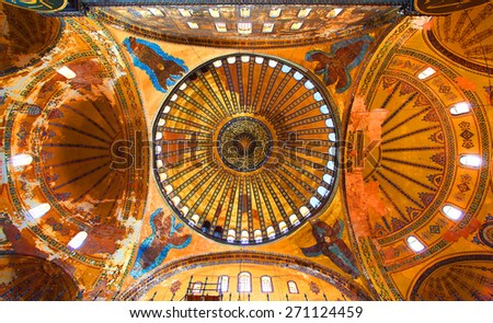 ISTANBUL, TURKEY - APRIL 7, 2013. Interior view of the Hagia Sophia. The ceiling of Hagia Sophia. - stock photo
