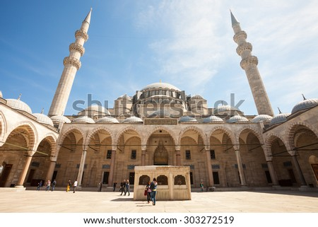 ISTANBUL, TURKEY - APRIL 16, 2015: The courtyard of the Suleymaniye Mosque. The Suleymaniye Mosque is the largest mosque in the city, and one of the best-known sights of Istanbul. - stock photo