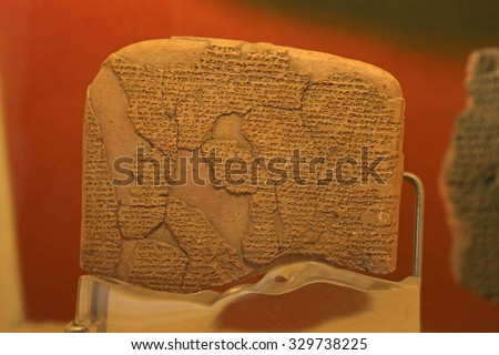 ISTANBUL, TURKEY - AUGUST 07, 2015: Istanbul Archaeological Museum on August 07, 2015 - The Hittite version of peace treaty between the Egyptians and the Hittites in around 1259 BC.  - stock photo