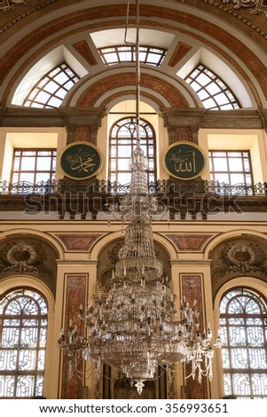 ISTANBUL,TURKEY, DECEMBER 22, 2015:Dolmabahce Mosque on December 22, 2015 in Istanbul. The central dome of the Dolmabahce Mosque from the inside. .The mosque was constructed between 1853 and 1855  - stock photo