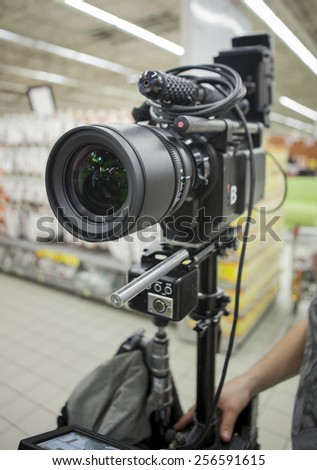 ISTANBUL, TURKEY - DECEMBER 24, 2009: RED One was the first affordable digital cinema camera produced by RED in USA. - stock photo