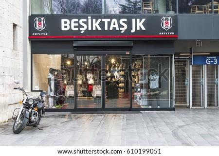 Club clothing store