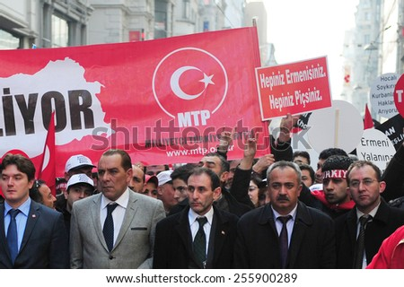 ISTANBUL, TURKEY - FEBRUARY 21:  Turkish and Azeri citizen protest Khojaly (Hocali) genocide in Taksim Square on February 21, 2012 in Istanbul, Turkey.