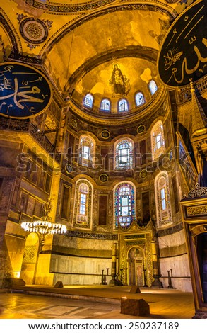ISTANBUL, TURKEY - JANUARY 6: Apse mosaic of the Theotokos (Virgin Mother and Child) in Hagia Sophia on January 6, 2015 in Istanbul, Turkey. The mosaic was inaugurated on 29 March 867. - stock photo