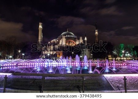 ISTANBUL, TURKEY - JANUARY 21, 2016: Hagia Sophia is a former Christian patriarchal basilica (church), later an imperial mosque, and now a museum in Istanbul at night, Turkey.