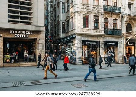 ISTANBUL, TURKEY - JANUARY 20: Starbucks  coffeehouse in istanbul on January 20, 2015 in Istanbul. Starbucks is the largest coffeehouse company in the world, with almost 20,000 stores in 58 countries. - stock photo