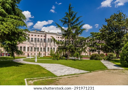 ISTANBUL, TURKEY - JUN 22, 2014: View of the park of the palace of the Ottoman sultans Dolmabahce